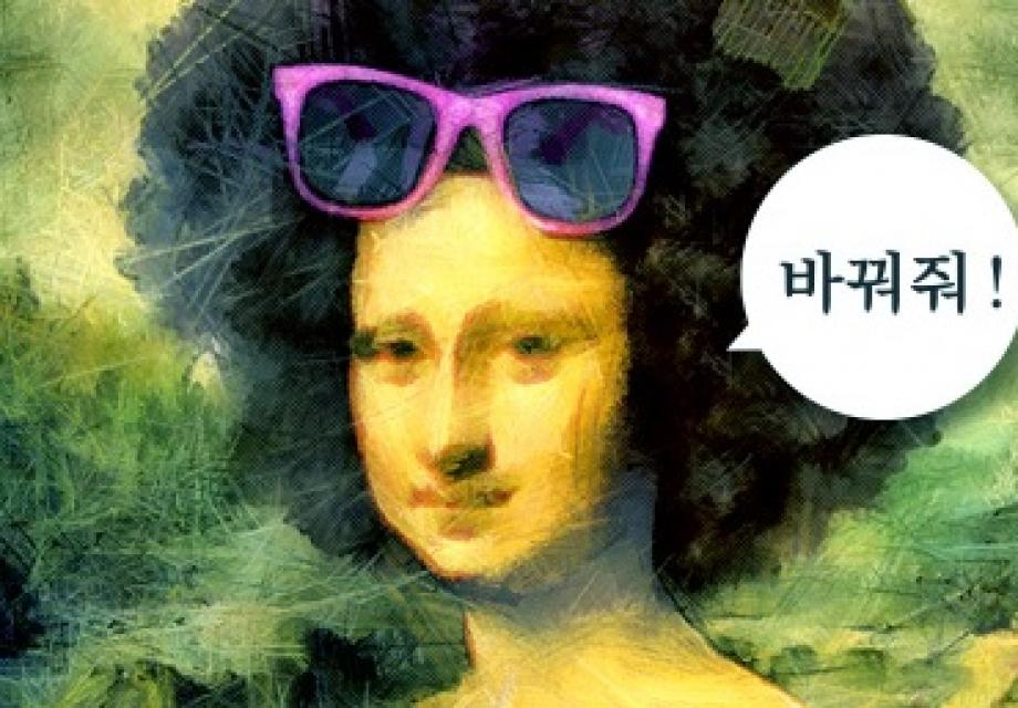 소울잉크, <교환>展
