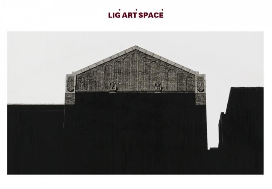 LIG 아트 스페이스, 신선주 <검정색조의 방식 : 코니스>展