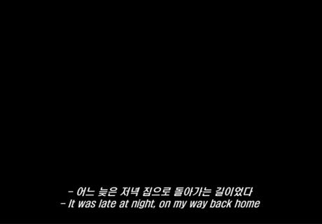 한미갤러리, 김정은&전지인&함혜경 <말하지 않은 것들>展