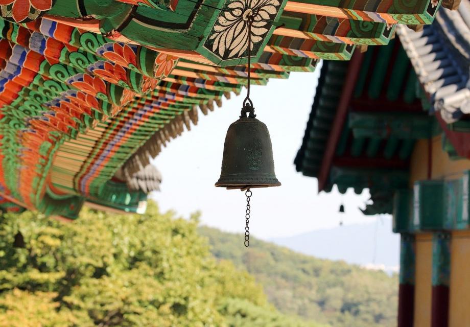 한국적인, 그리고 현대적인