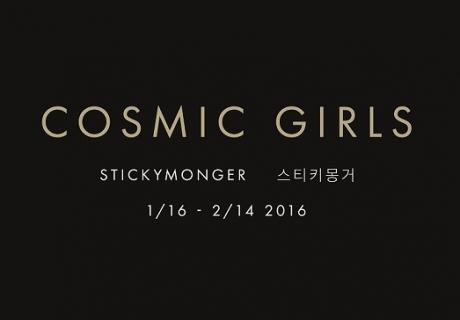 에브리데이몬데이 갤러리, 스티키몽거 <COSMIC GIRLS>展
