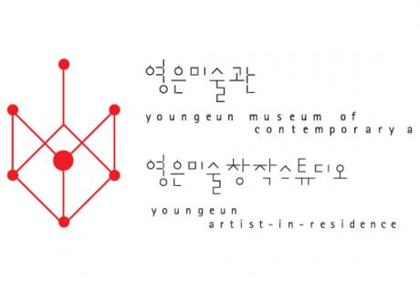 [행사] 영은미술관 <바이올린과 함께하는 여름여행>콘서트 개최