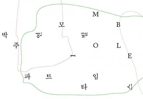 두산갤러리, 조은비<모빌(mobile)>展