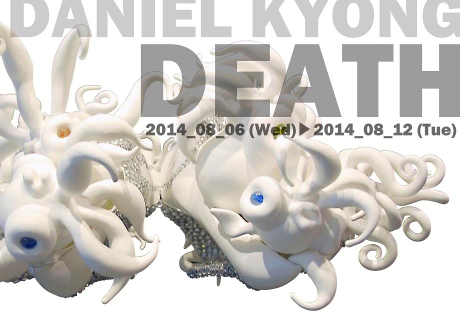 다니엘 경,  <DEATH>展