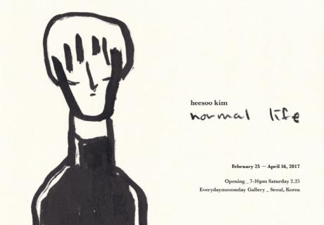 에브리데이몬데이 갤러리, 김희수<Normal Life>展