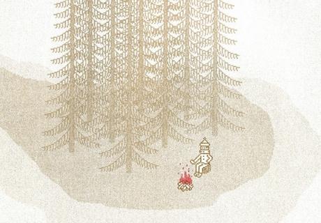 [MYFOLIO] 12. 마우스로 직조한 일러스트 포스터, 윤슬기