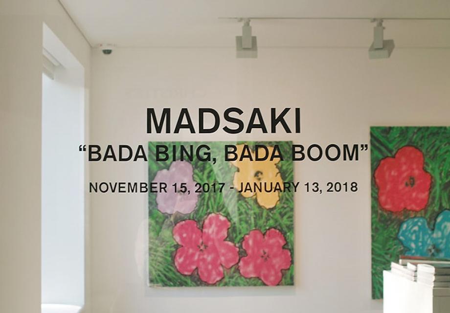 [전시 리뷰] 페로탕 서울, <BADA BING, BADA BOOM>展