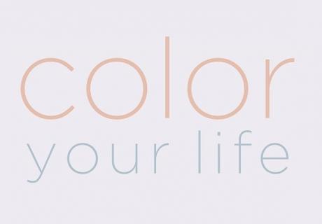 대림미술관, <Color Your Life - 색, 다른 공간이야기>展
