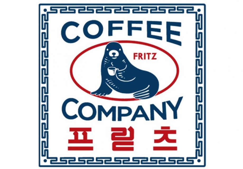 물개가 커피를, 프릳츠 커피 컴퍼니