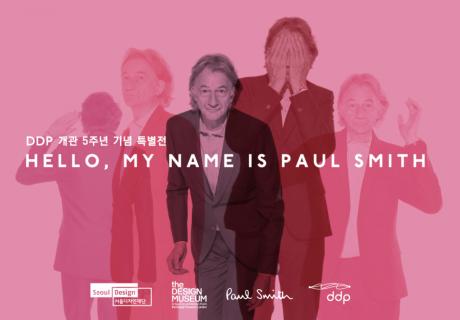 동대문디지털플라자, <'HELLO, MY NAME IS PAUL SMITH>展