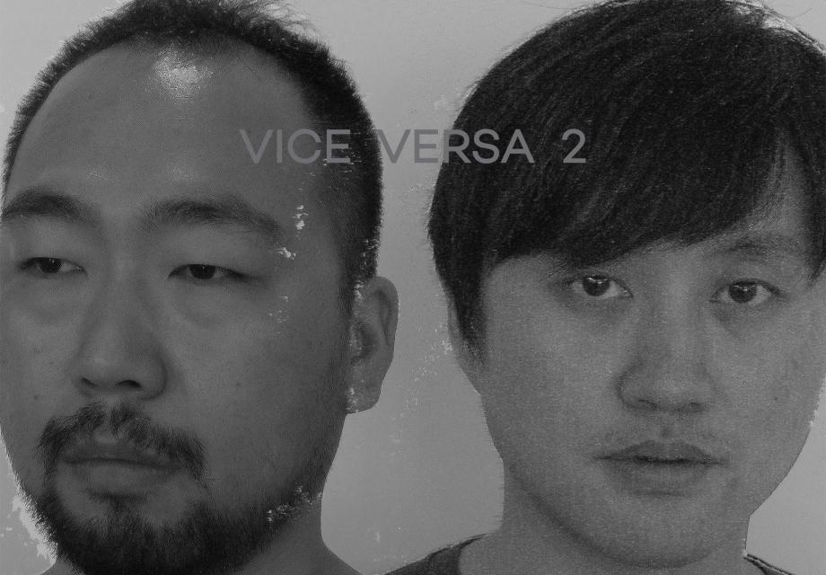 김동현 & 장준호, <VICE VERSA 2>