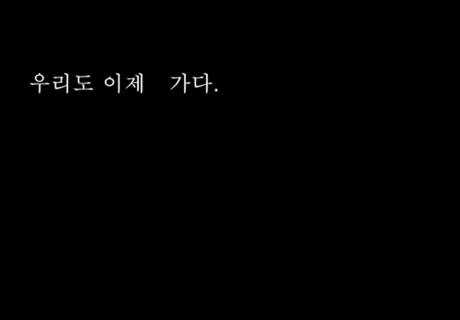 헤리티지클럽 주관 <우리도 이제 작가다>展