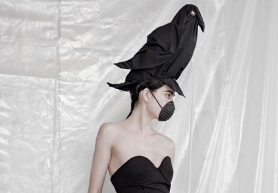 너의 의미 : 미학적 태도로 패션 바라보기