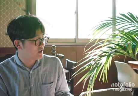 [인터뷰] 별 것 아닌 위로, 김나훔