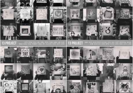 100인의 아티스트와 함께 돌아보는 2013년. <13 PROJECT> 리뷰