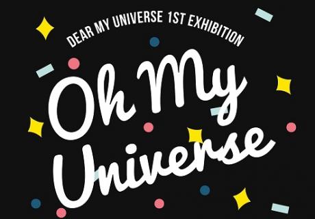 토이 리퍼블릭  <Oh My Universe>展