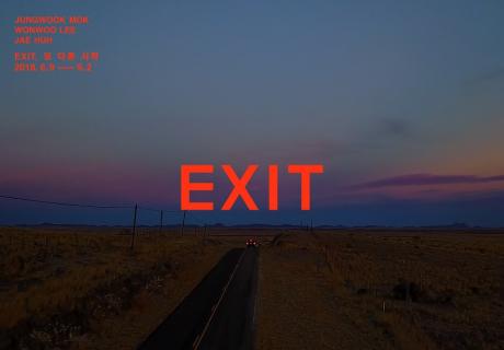 구슬모아당구장, MLH <EXIT, 또 다른 시작>展