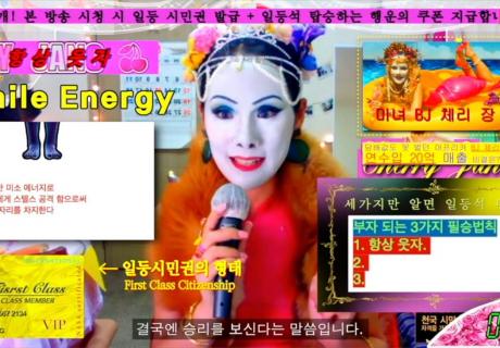 체리장, 한국을 읽다