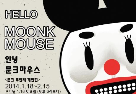 Moonk 개인전 <HELLO MOONK MOUSE>
