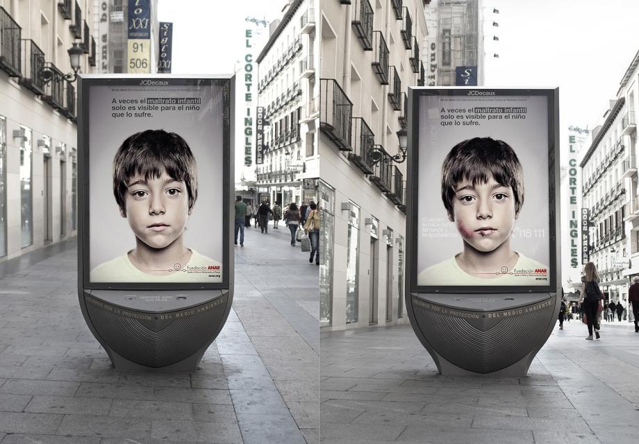 살아 숨쉬는 광고 (interactive) : 당신이 있어야만 완성된다