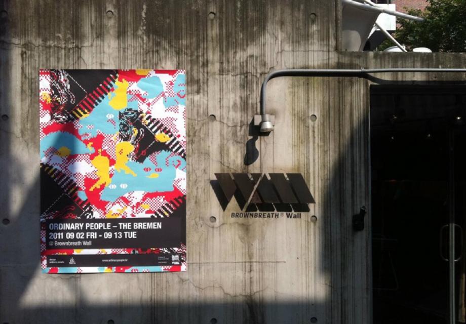 [우리는 태양으로 간다, 오디너리 피플] 2. 꿈을 좇는 <THE BREMEN>, 2011