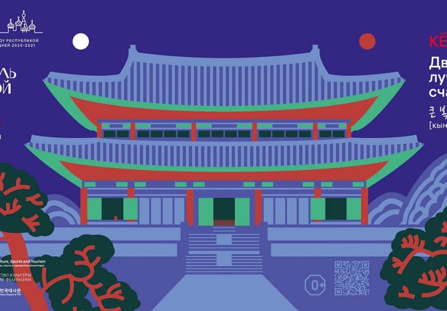 타자화된 한국