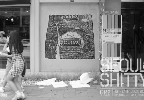 collagE HOUSE x GR1 <Seoul Shitty>展