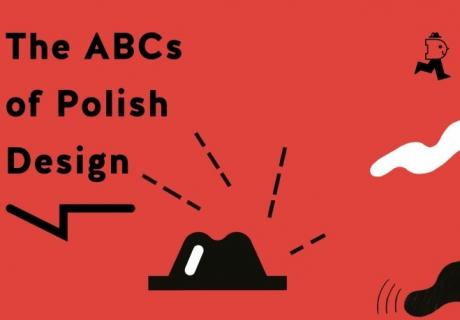 에비뉴엘아트홀 <폴란드 디자인 ABC>展
