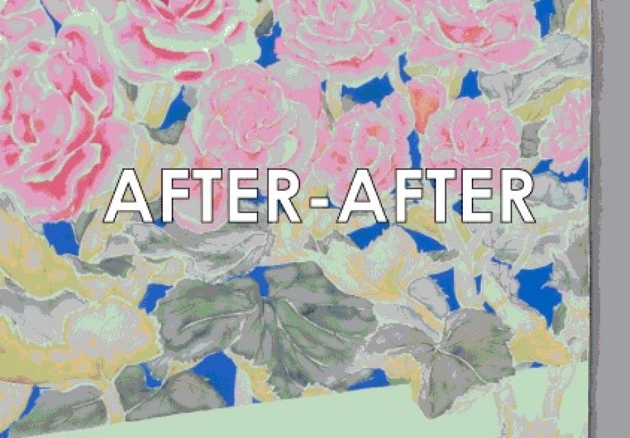 갤러리 도스, 이지민 <After-After>展