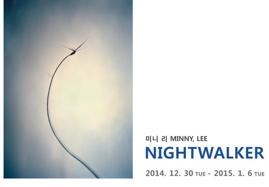 갤러리 나우, 미니리 <NIGHTWALKER>展