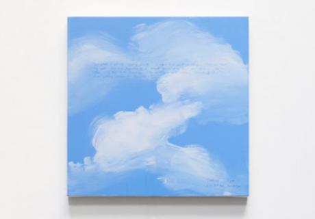 국제갤러리, 바이런 킴 <SKY>展